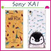 Sony XA1 G3125 5吋 浮雕彩繪手機殼 花朵背蓋 PC手機套 硬殼保護套 可愛企鵝保護殼 透明側邊