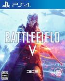 預購2018/11/20 特典依官方公布 PS4 戰地風雲 5 Battlefield V 中文版