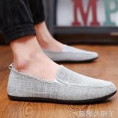 豆豆鞋帆布鞋男春季透氣男休閒鞋韓版夏天男鞋子舒適布鞋男懶人鞋 蘿莉小腳丫