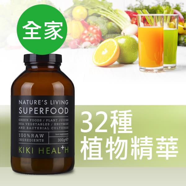 買1送1  KIKI-HEALTH 天然超級食物 300g 【寶草園】