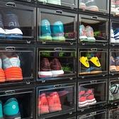 亞克力鞋子收納盒透明鞋盒收藏展示鞋櫃【時尚大衣櫥】