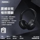 【免運費】無線藍牙耳罩式耳機 藍牙V5.0 用於手機的免提藍牙,兼容 iOS 和 Android 耳罩式耳機