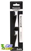 [東京直購] Panasonic 國際牌 松下 電動牙刷替換刷頭 2入 EW0966-W 相容:EW-DS12/EW-DS13_A129