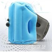 旅行便攜抱枕充氣枕頭按壓式辦公室神器長途坐火車飛機枕 yu3982『夢幻家居』