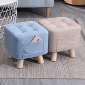 小凳子創意布藝板凳時尚客廳沙發凳實木茶幾凳矮凳家用成人小板凳 滿天星