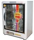小廚師TF-989A◆白色三層◆紫外線殺...