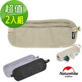 Naturehike 戶外旅行防盜貼身隱形腰包 防搶包 2入組黑色x2