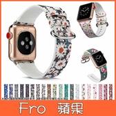 蘋果 鄉村風碎花錶帶 蘋果錶帶 38mm錶帶 42mm錶帶 iwatch錶帶