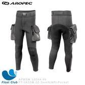 【AROPEC】3mm 防寒長褲加口袋 - Pioneer Pants 拓荒者 PT-5K55M-3mmN/NPI-Pocket