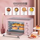 現貨-電烤箱 110V家用烘焙迷你小型面包烤箱 多功能大容量自動電烤箱