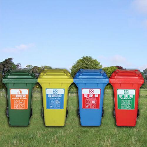 【企隆 圍欄 飯店用品】二輪資源回收拖桶/M120 (M240.M360)資源回收/清潔/整理/垃圾桶/清潔箱