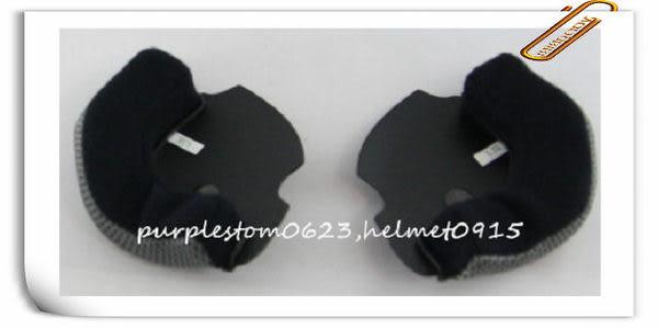 林森●海鳥牌,pn780,專用耳襯
