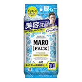 MARO限量復古潮紋濕紙巾-柑橘麝香(臉部)【康是美】
