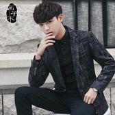 休閒西裝男薄款禮服男上衣單件青年韓版修身休閒小西服外套【博雅生活館】