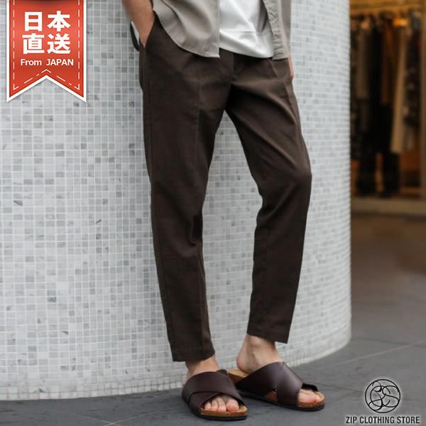 棉麻九分褲 休閒長褲 5色