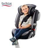 兒童汽車用安全座椅 9個月-12歲車載座椅全能百變王
