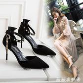 跟鞋5-8cm 尖頭高跟鞋細跟一字扣百搭女鞋單鞋女 薇薇家飾