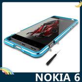 NOKIA 6 雙色金屬邊框 航空鋁合金 撞色螺絲款 可掛繩 超薄簡約 保護套 手機套 手機殼 諾基亞