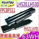 FUJITSU FPCBP311 電池(原廠)-富士 PH521,LH520,LH530,LH701,FPCBP277AP,FMVNBP213,FMVNBP186,FMVNBP194,FPCBP238