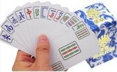 麻將牌紙牌家用防水長牌紙麻將牌便攜式加厚塑料