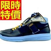 籃球鞋-好穿繫帶休閒男運動鞋61k36【時尚巴黎】