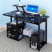 電腦桌 電腦桌電腦台式桌書桌簡約家用經濟型學生省空間辦公寫字桌子臥室 LP