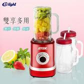 HITEK雙杯多功能食物料理機 果汁機 榨汁機-炫光紅 (WK-700)【ZI0513】《約翰家庭百貨