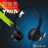 IP-600小巧青春版手機耳麥有線重低音頭戴式音樂耳機 下殺