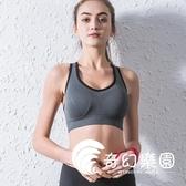 運動文胸-運動內衣女跑步防震健身薄款聚攏無痕背心大碼無鋼圈文胸罩-奇幻樂園