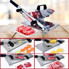 羊肉切片機家用手動切肉機小型肥牛自動送肉切肉片機凍肉捲刨肉機 【全館免運】