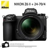 NIKON Z6 II + Nikkor Z 24-70mm f/4 S 4/30前註冊贈原廠電池