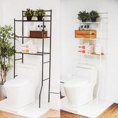 一件免運 馬桶 浴室置物架 毛巾架【E0004】日式馬桶架(二色) MIT台灣製ac  收納專科