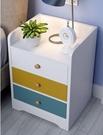 床頭櫃置物架簡約現代收納櫃簡易臥室床邊小櫃子北歐床頭櫃經濟型QM 依凡卡時尚
