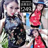 克妹Ke-Mei【AT47150】原單!Appare復古花朵電繡圖騰光感摟空旗袍