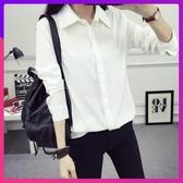 襯衫 新款襯衫女長袖韓版寬鬆職業正裝學生休閒襯衣 鉅惠85折