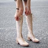 夏季透氣古著蕾絲網綁帶高筒粗跟拉鏈高筒靴女鞋長筒馬丁靴子 中秋降價
