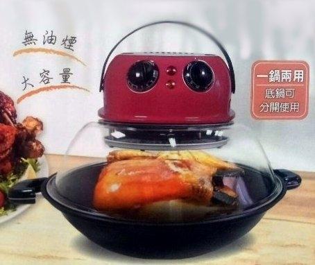 弟一夫人/日虎 烘烤爐