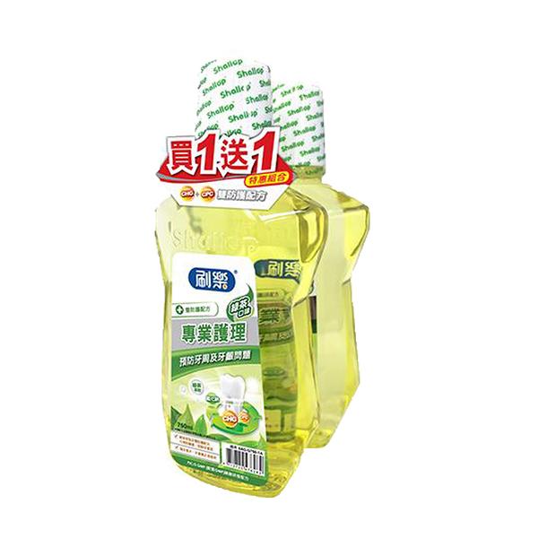 刷樂護理漱口水-綠茶500ml(買一送一)