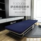 加固折疊床午休床辦公午睡海綿床單人陪護行軍床兩折床簡易雙人床CY 自由角落
