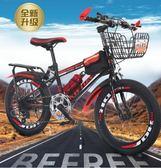 兒童自行車 兒童自行車7-8-9-10-11-12歲15童車男孩20寸小學生中大童單車山地 DF免運 艾維朵