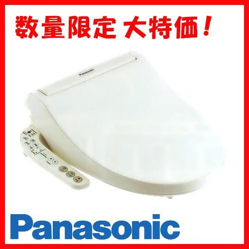 免日本直送運費 日本原裝Panasonic CH931SPF 溫水洗淨免治馬桶座 貯湯式 超省電