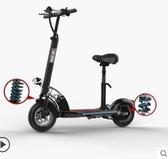 電動車鋰電迷你電動車兩輪折疊代步自行車女LX【全網最低價】聖誕節