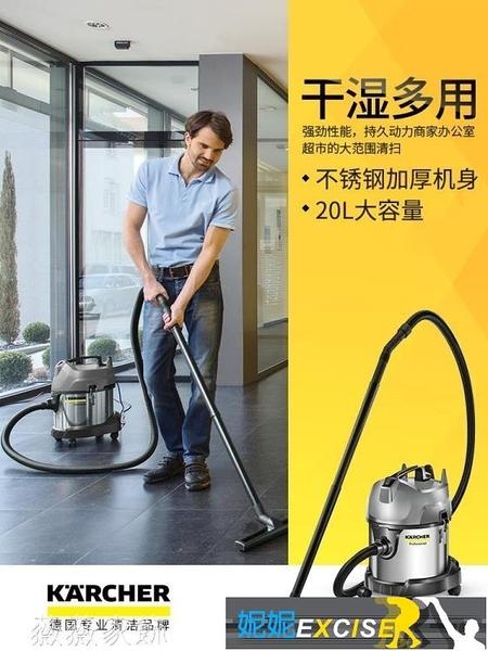 吸塵器 德國卡赫吸塵器大吸力家用商用大功率車用裝修強力工業吸水吸塵機 妮妮 免運
