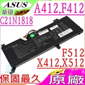ASUS C21N1818 電池(原廠)-R424 電池,R424UA,R424UB,R424FA,F412 電池,F412DA, F412UB,F412FJ,F412FA,F412UA
