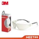 3M TEKK 安全眼鏡 久戴舒適款 2210