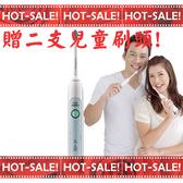 【贈兒童刷頭*2】Philips Sonicare HX6711 / HX-6711 PLUS 飛利浦 清潔美白 音波震動 電動牙刷
