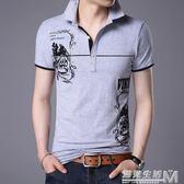 男士短袖t恤純棉新款體桖立領polo衫寬鬆半袖上衣潮青年衣服  遇見生活