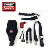 【EC數位】 美國 速必達Carry Speed Pro MKIII 頂級專業型相機背帶  快槍背帶