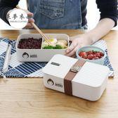 便當盒日式便當盒分格可微波爐單層稻谷殼飯盒上班族飯盒壽司盒 雙12快速出貨八折