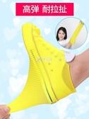 雨鞋套 雨鞋套防滑加厚耐磨底戶外成人防水防雨硅膠便攜鞋套雨天男女兒童 京都3C